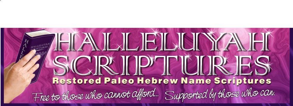 halleluyahscriptures