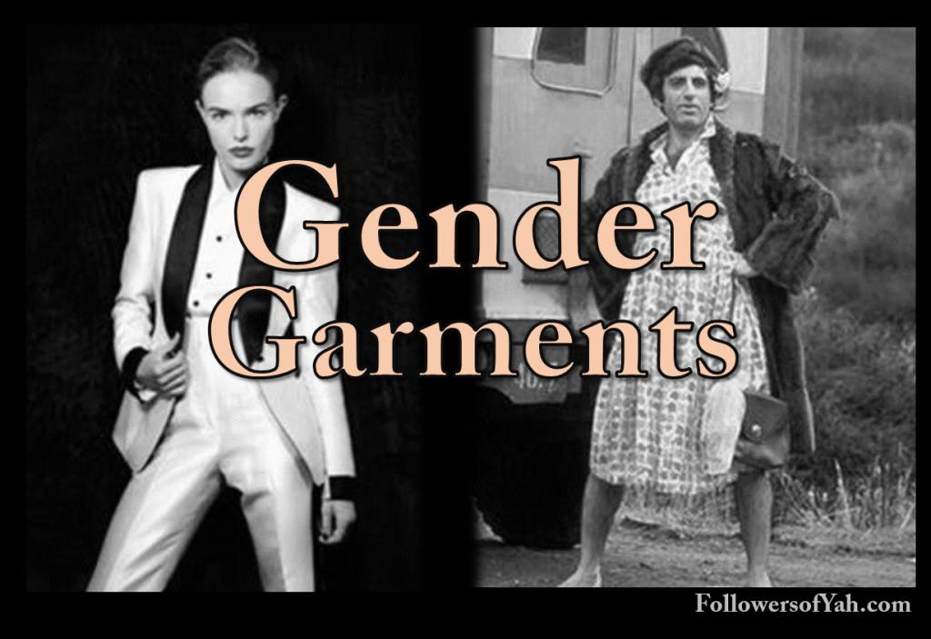 gendergarments